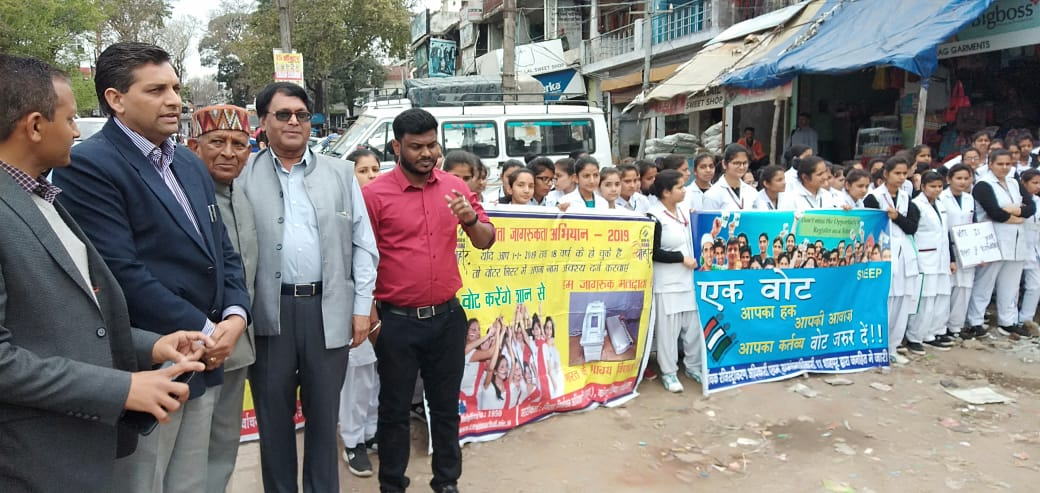 Vote sweep campaign by students of Satyam Nursing College